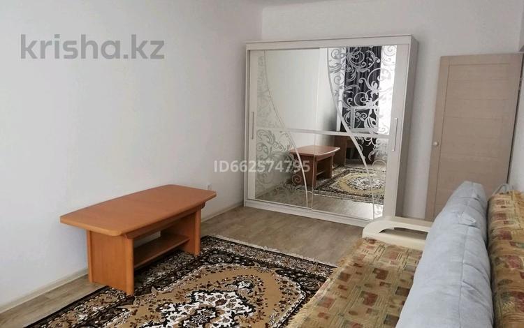 1-комнатная квартира, 44 м², 9/9 этаж посуточно, Батыс 2 1г за 5 500 〒 в Актобе, мкр. Батыс-2