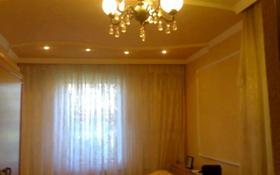 5-комнатный дом, 102 м², 8 сот., Мостовая 20 за 23 млн 〒 в Усть-Каменогорске