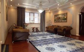 6-комнатный дом, 165 м², Жангозина за 25.9 млн 〒 в Каскелене