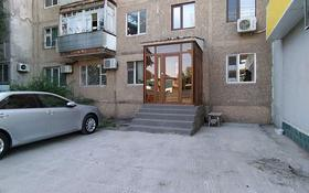 4-комнатная квартира, 82 м², 1/5 этаж, мкр Восток 45 за 23 млн 〒 в Шымкенте, Енбекшинский р-н