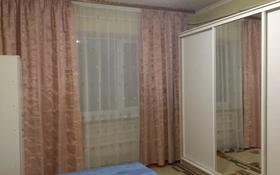 3-комнатный дом посуточно, 80 м², 8 сот., М.Лермонтова 67 за 10 000 〒 в Таразе