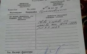 3-комнатная квартира, 60 м², 1/2 этаж, улица Циолковского 11 за 9 млн 〒 в Щучинске