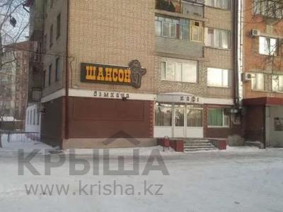продам кафе за 30 млн 〒 в Петропавловске