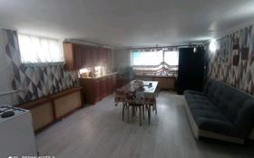 8-комнатный дом, 200 м², 9 сот., мкр Акжар, Бекешева 103 — Абдильдина за 55 млн 〒 в Алматы, Наурызбайский р-н