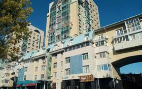 3-комнатная квартира, 125 м², 4/15 этаж, Алихана Бокейхана за 57 млн 〒 в Нур-Султане (Астана), Сарыарка р-н