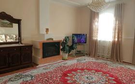 4-комнатный дом, 180 м², 10 сот., мкр СМП 163, С.Датова 170 за 40 млн 〒 в Атырау, мкр СМП 163