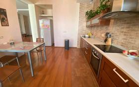 3-комнатная квартира, 150 м², 16/20 этаж, Достык 160 — Аль фараби за 70 млн 〒 в Алматы, Медеуский р-н