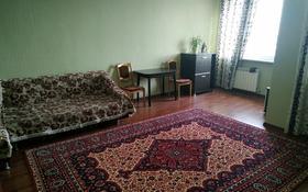 1-комнатная квартира, 55 м², 18/18 этаж помесячно, Шамши Калдаякова 11 за 120 000 〒 в Нур-Султане (Астана), Алматы р-н