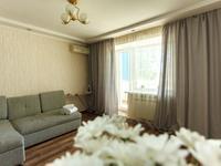 1-комнатная квартира, 65 м², 4/5 этаж посуточно, Достык 203 за 6 999 〒 в Уральске