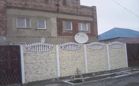 7-комнатный дом, 288 м², 15 сот., Калинина 10 а за 16 млн 〒 в Аксу