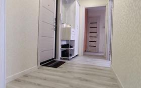 2-комнатная квартира, 50 м², 7/9 этаж, проспект Металлургов 17 за 12 млн 〒 в Темиртау