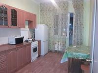 2-комнатная квартира, 74 м², 4/9 этаж помесячно