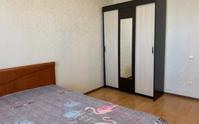 3-комнатная квартира, 90 м², 9/9 этаж посуточно, мкр 12 за 10 000 〒 в Актобе, мкр 12