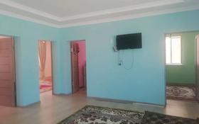 4-комнатный дом, 110 м², 3.7 сот., Кызылсай за 14.5 млн 〒 в Каскелене