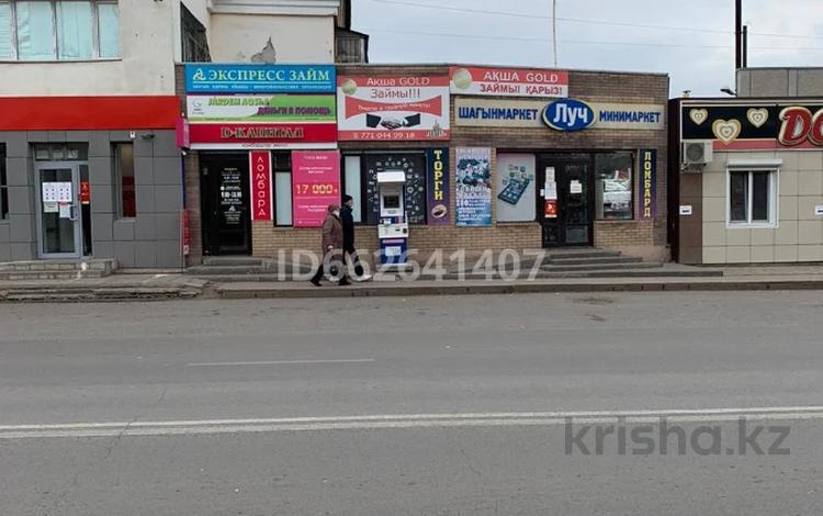 Магазин площадью 170 м², мкр Михайловка , Мкр Михайловка за 45 млн 〒 в Караганде, Казыбек би р-н