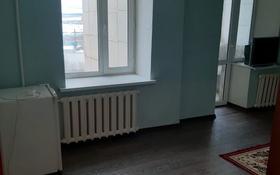 1-комнатная квартира, 40 м², 9/9 этаж помесячно, мкр Юго-Восток, 30й микрорайон за 70 000 〒 в Караганде, Казыбек би р-н