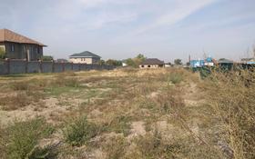Участок 8 соток, Бухтарминская за 13 млн 〒 в Бесагаш (Дзержинское)