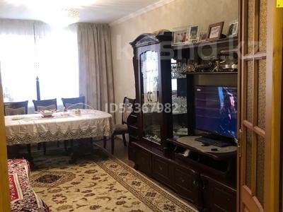 3-комнатная квартира, 65.5 м², 6/9 этаж, проспект Назарбаева 34 за 14.5 млн 〒 в Павлодаре
