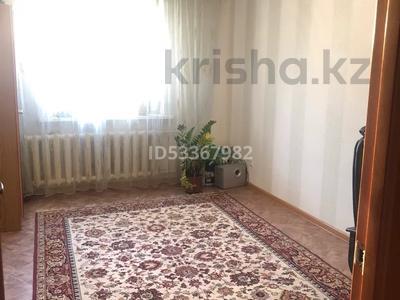 3-комнатная квартира, 65.5 м², 6/9 этаж, проспект Назарбаева 34 за 14.5 млн 〒 в Павлодаре — фото 3