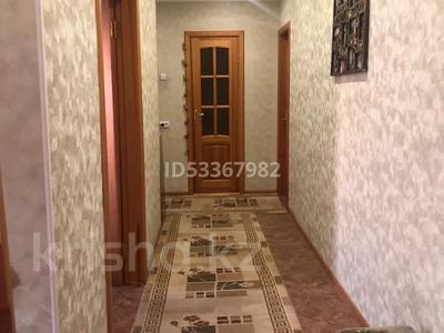 3-комнатная квартира, 65.5 м², 6/9 этаж, проспект Назарбаева 34 за 14.5 млн 〒 в Павлодаре — фото 4