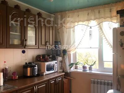 3-комнатная квартира, 65.5 м², 6/9 этаж, проспект Назарбаева 34 за 14.5 млн 〒 в Павлодаре — фото 5