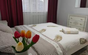 2-комнатная квартира, 70 м², 4/9 этаж посуточно, мкр. Батыс-2, Батыс-2 за 11 000 〒 в Актобе, мкр. Батыс-2