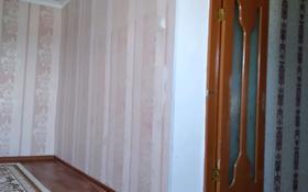 5-комнатная квартира, 105 м², 5/5 этаж, Торайгыров 55 — Коркыт ата за 7.5 млн 〒 в