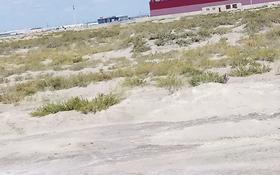Участок 1.8 га, мкр Самал, По Астраханской трассе за 38 млн 〒 в Атырау, мкр Самал