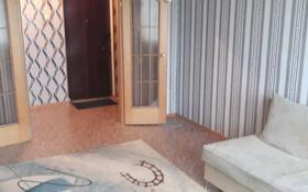 2-комнатная квартира, 52 м², 5/9 этаж, проспект Нурсултана Назарбаева 19а за 13.5 млн 〒 в Кокшетау