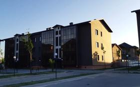3-комнатная квартира, 92.2 м², Курылысшы 19/19 за ~ 20.2 млн 〒 в Капчагае