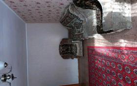 2-комнатная квартира, 47 м², 1/4 этаж помесячно, мкр №1, 1-й микрорайон 5 — Сайна за 120 000 〒 в Алматы, Ауэзовский р-н