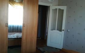2-комнатная квартира, 54 м², 5/9 этаж, Жумабаева за 13.5 млн 〒 в Петропавловске