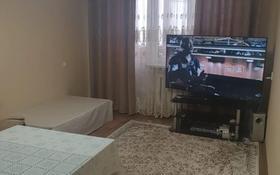3-комнатная квартира, 61 м², 3/5 этаж, проспект Кобланды батыра за 15.2 млн 〒 в Костанае