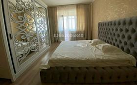 2-комнатная квартира, 52 м², 5/13 этаж по часам, Казыбек би 51 за 1 500 〒 в Алматы, Алмалинский р-н