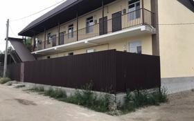 10-комнатный дом, 430 м², 6 сот., С. Шаянбаева за 48 млн 〒 в Алматы