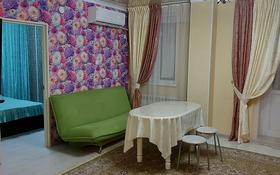 3-комнатная квартира, 71 м², 24/25 этаж, мкр 11 112Б за 16.5 млн 〒 в Актобе, мкр 11