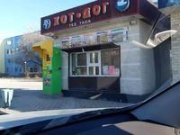 Магазин площадью 10 м²