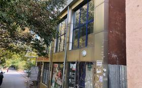 Магазин площадью 100 м², мкр Сайрам 10 за 38 млн 〒 в Шымкенте, Енбекшинский р-н