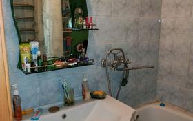 2-комнатная квартира, 51 м², 1/5 этаж, Карбышева 34 за 15.2 млн 〒 в Усть-Каменогорске