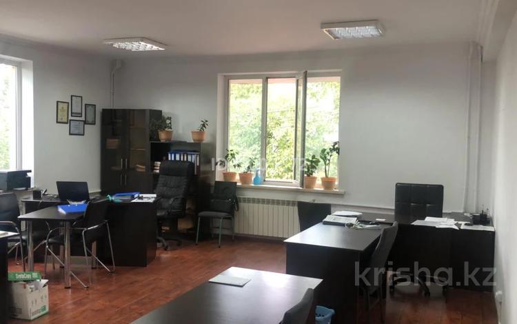 Офис площадью 60 м², мкр Самал, Фонвизина 10 за 210 000 〒 в Алматы, Медеуский р-н
