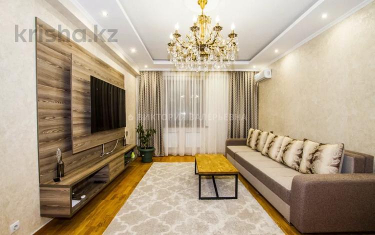 3-комнатная квартира, 110 м², 14/15 этаж, Навои за 49 млн 〒 в Алматы, Бостандыкский р-н