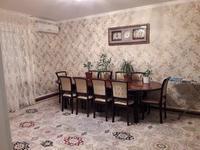 3-комнатный дом, 124 м², 9 сот.