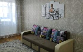 2-комнатная квартира, 49 м², 4/5 этаж посуточно, улица Канай би 211 А за 10 000 〒 в Щучинске