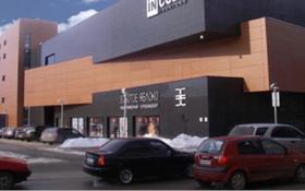 Здание, площадью 3000 м², Новый город 2Б за ~ 777.8 млн 〒 в Актобе, Новый город