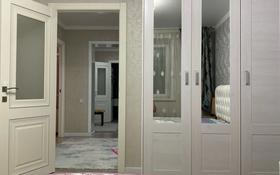 3-комнатная квартира, 90 м², 3/6 этаж, Рабочая за 22 млн 〒 в Костанае