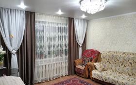 3-комнатная квартира, 56.9 м², 1/5 этаж, Юбилейная улица 25 за 11 млн 〒 в Кокшетау