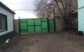 Административное здание за 27 млн 〒 в Уральске