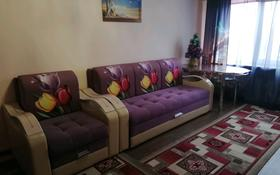 1-комнатная квартира, 33 м², 3/5 этаж посуточно, Авангард-3 37 за 8 000 〒 в Атырау, Авангард-3