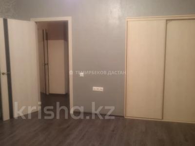 2-комнатная квартира, 70 м², 8/14 этаж, Богенбай батыра 24/1 за 24 млн 〒 в Нур-Султане (Астане), Сарыарка р-н