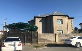 7-комнатный дом, 300 м², 10 сот., Шукурова 52 за 40 млн 〒 в
